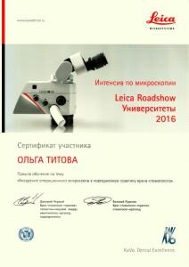 IMG-20210213-WA0018
